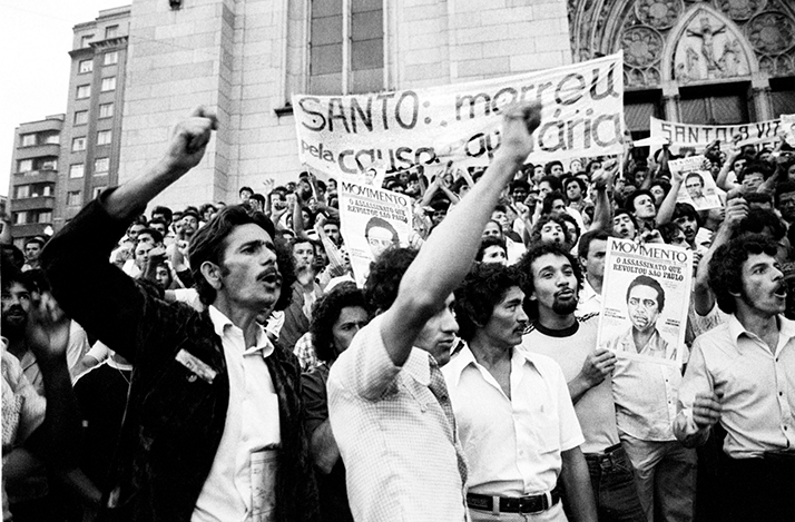 """Contribuição especial #02: 1979, 40 anos depois: """"você está presente, companheiro Santo"""""""