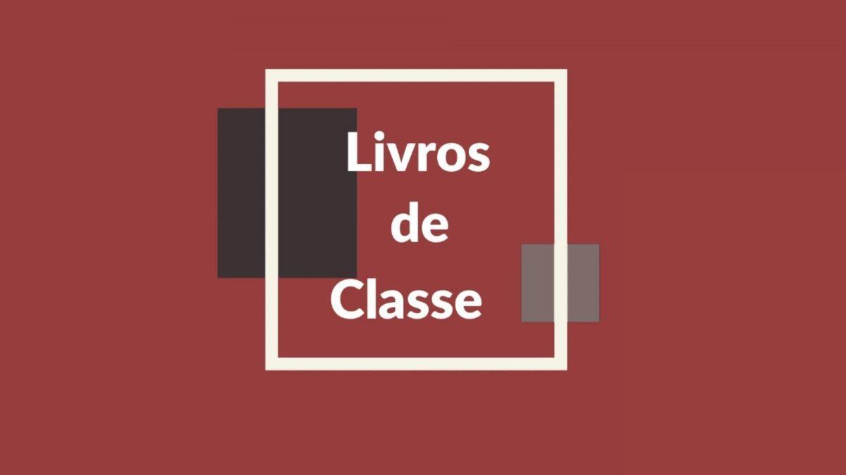 Livros de Classe #05: Em busca da memória, de Hélio da Costa, por Murilo Leal Neto